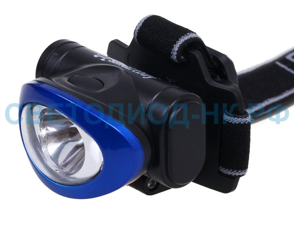 Светодиодные фонари, пушлайты: Фонарь Smartbuy налобный 1Вт синий в СВЕТОВОД