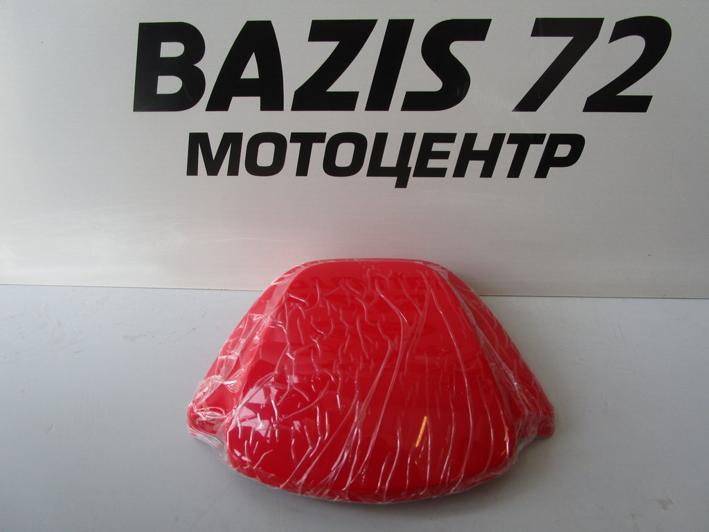 Запчасти для техники CF: Облицовка панели приборов передняя (красный) CF 9020-040018-0P30 в Базис72