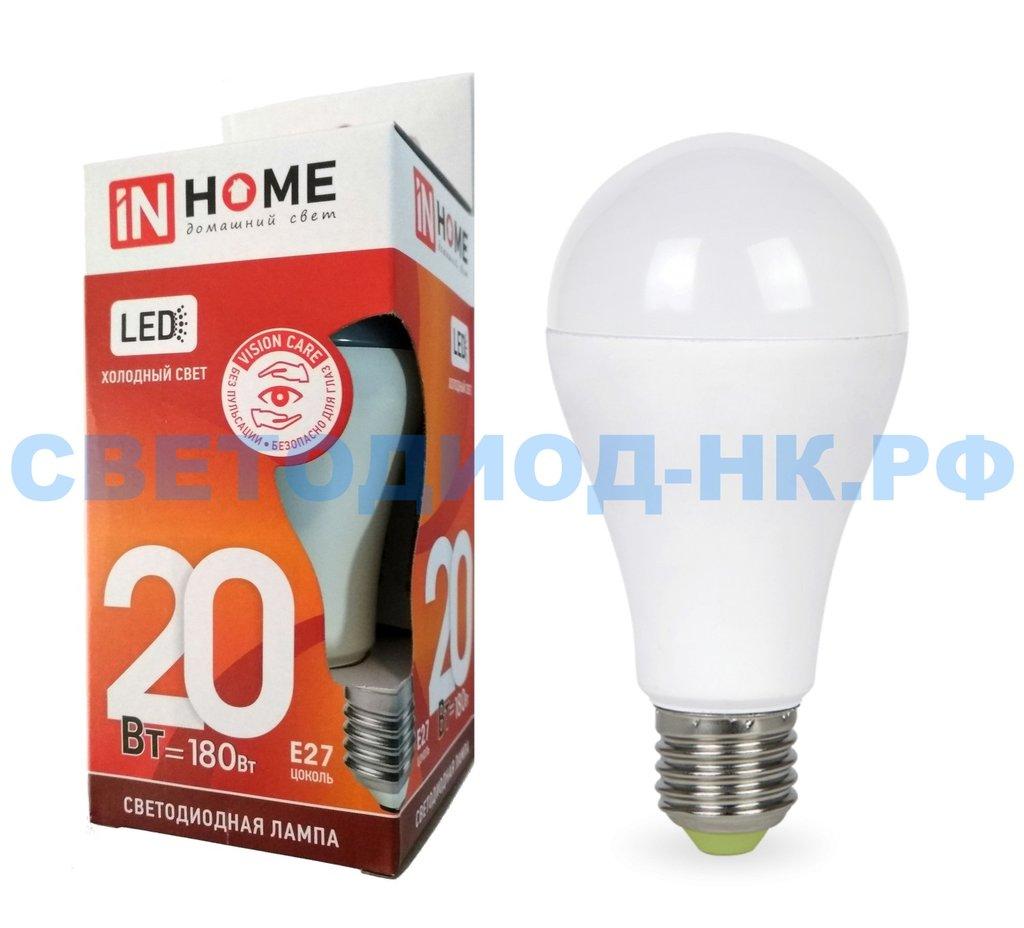 Цоколь Е27: Светодиодная лампа LED-A65-VC 20Вт 230В Е27 6500К 1800Лм IN HOME в СВЕТОВОД