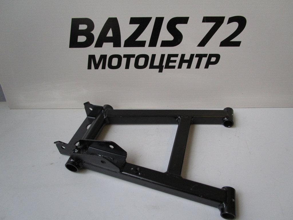 Запчасти для техники CF: Рычаг задний нижний правый CF в Базис72