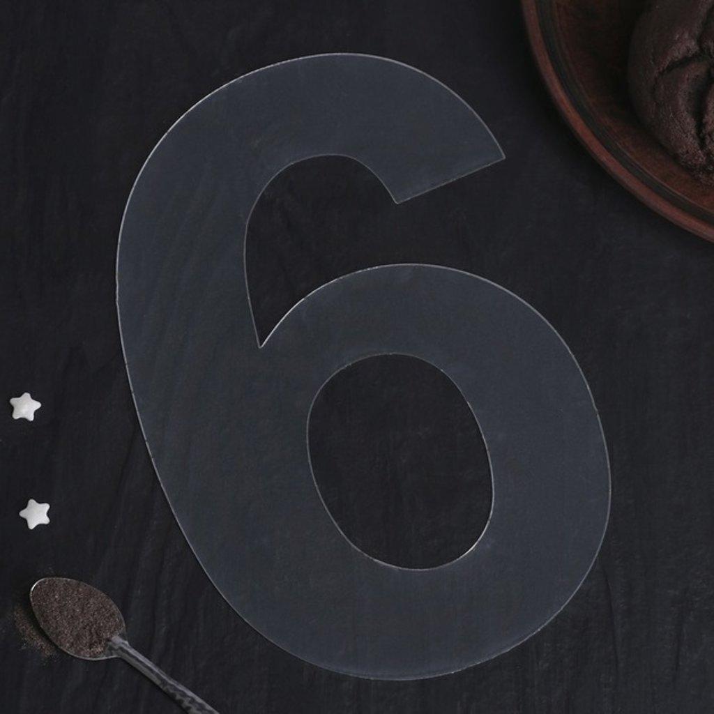"""Трафареты: Трафарет для торта """"Цифра 6""""  20 см × 12 см × 0,1 см в ТортExpress"""