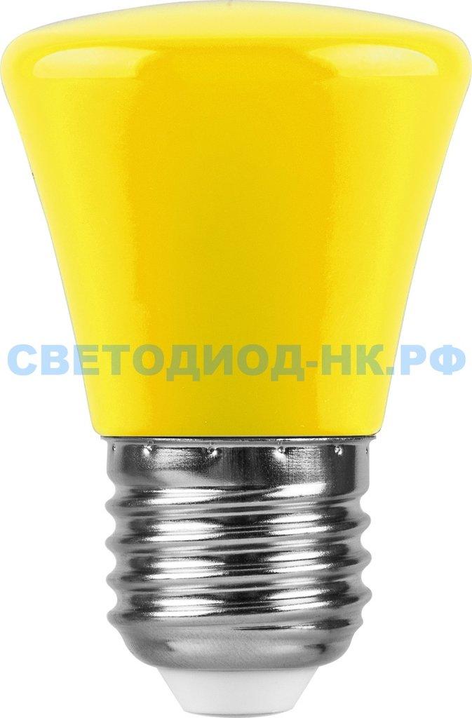 Цветные лампы: Светодиодная лампа LB-372 (1W) 230V E27 желтый Колокольчик для белт лайта в СВЕТОВОД