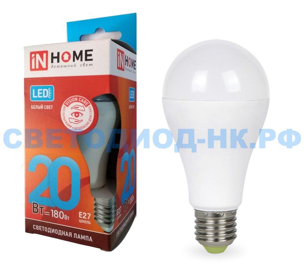 Цоколь Е27: LED-A65-VC 20Вт230В Е27 4000К 1800Лм IN HOME в СВЕТОВОД