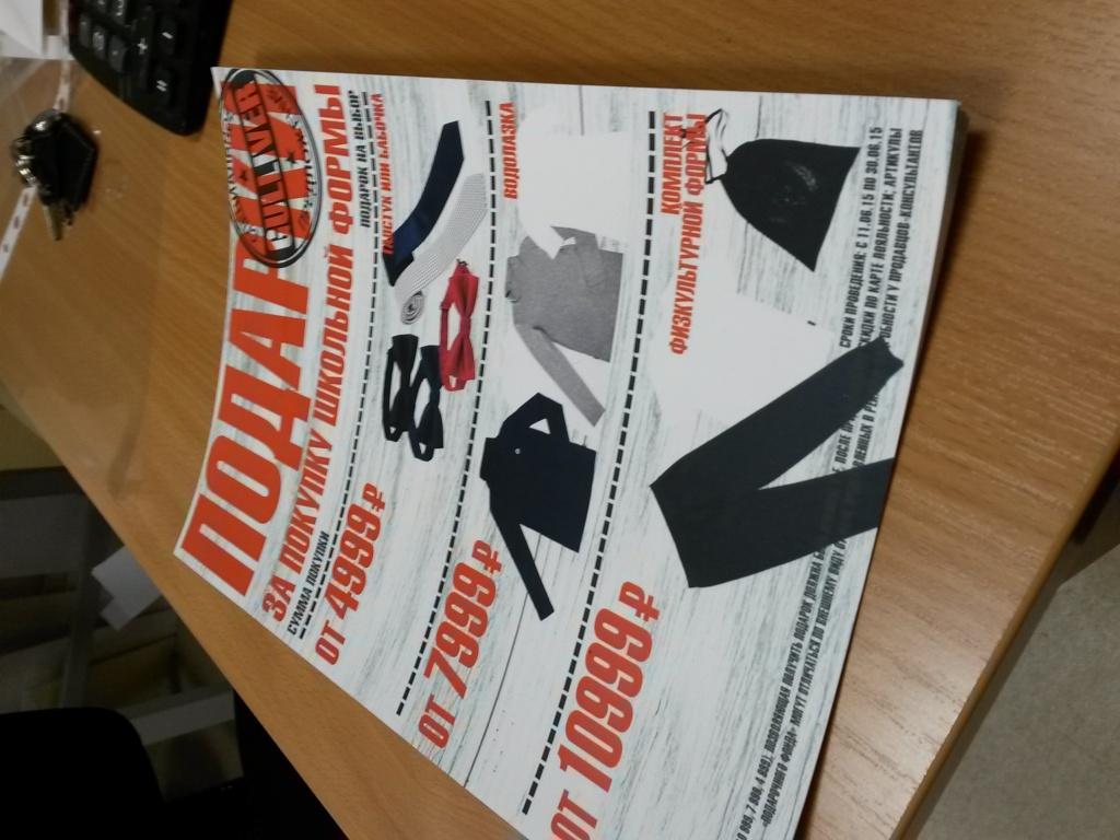 Цифровая печать: Полноцветная печать формата А4 в Готовые Решения, ООО