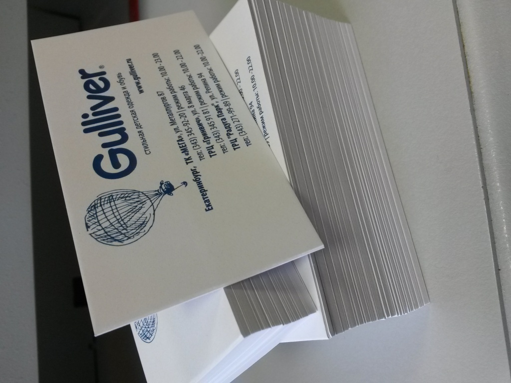 Цифровая печать: Визитки от 48 шт. в Готовые Решения, ООО