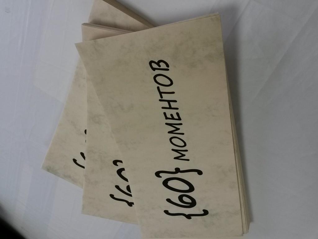 Цифровая печать: Печать на конвертах в Готовые Решения, ООО
