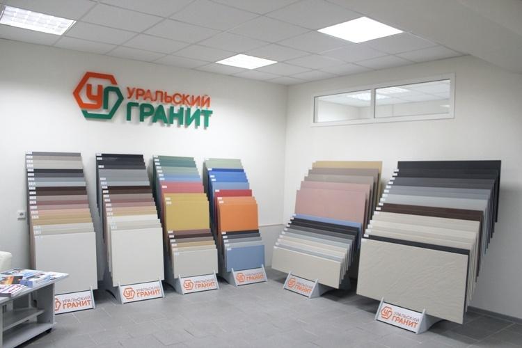 Плитка для пола и стен: Керамогранит Премиум класса от производителя в Линолеум для всех