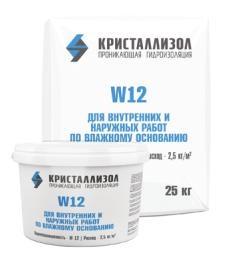 Обмазочные гидроизоляционные материалы: КРИСТАЛЛИЗОЛ W12 в Альфа-Синтез, ООО