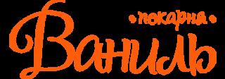 Логотип компании Пекарня Ваниль