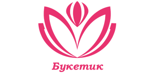 Логотип компании Букетик
