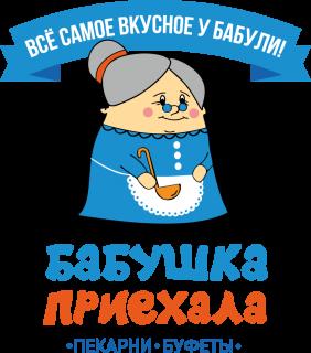 Логотип компании Вкус, знакомый с детства!