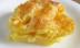 Банкетное меню: Картофель под сыром 150гр в Смак-нк.рф