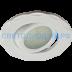 Светильники GU5.3(MR16), MR11: Ecola DH07 MR16 GU5.3 св-к поворот.Звезда Белый 25x88 FD1602EFS в СВЕТОВОД