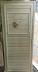 Двери для саун и бань: ДВЕРЬ БАННАЯ ЛИПА  МАЛАЯ ВСТАВКА (ДГ ВАГОНКА) сорт экстра в Погонаж