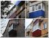 Устройство балконов, лоджий: Остекляем, утепляем, расширяем, облагараживаем  балконы и лоджии в Орске, Гае, Новотроицке и Новоорске в Балкон-Уют