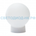 Светильники ЖКХ: Светильник энергосберегающий САВ серии «Интеллект» 0101 (прямое основание) TDM в СВЕТОВОД