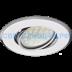 Светильники GU5.3(MR16), MR11: Ecola DH09 MR16 GU5.3 св-к поворот.плоский Хром 25x90 FC1603EFS в СВЕТОВОД