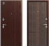 Двери Центурион: Центурион С-102 Венге в Модуль Плюс