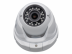 IP видеокамеры: IP-видеокамера Micro Vision MV-IP2083MA в Микровидео