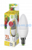 Цоколь Е14: Светодиодная лампа LED-СВЕЧА-standard 7.5Вт 210-240В Е14 3000К 675Лм ASD в СВЕТОВОД