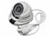 IP-видеокамеры: IP-видеокамера MicroVision MV-IP2041MA 2Mp в Микровидео