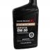 Моторные масла: HONDA SAE 5W-30 Synthtic Blend API SN, ILSAC GF-5 в Honda Service Vologda