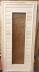 Двери для саун и бань: ДВЕРЬ БАННАЯ ЛИПА  СО СТЕКЛОМ (ДС ВАГОНКА) сорт экстра 70х1900 см. в Погонаж