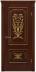 Двери шпонированые: Барселона ДГ в Двери в Тюмени, межкомнатные двери, входные двери