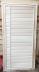 Двери для саун и бань: ДВЕРЬ БАННАЯ ЛИПА  (ДГ ВАГОНКА) сорт экстра , 70х1800 в Погонаж