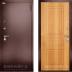 Двери Берлога: Берлога Гаральд миланский орех в Двери в Тюмени, межкомнатные двери, входные двери