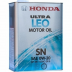 Моторные масла: HONDA Ultra LEO SAE 0W-20 в Honda Service Vologda