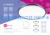 LUMIN'ARTE: СВЕТИЛЬНИК LED LUMIN'ARTE CLL1160W-ICEBERG 60W 3000-6500K 6K 5900LM ПУЛЬТ ДУ 110*520ММ в СВЕТОВОД